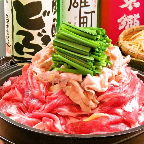 豚白味噌鍋コース