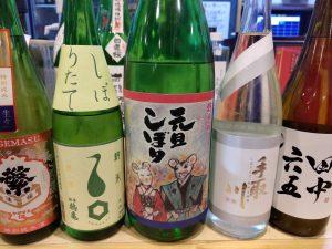 長崎駅居酒屋甚十郎1月の日本酒